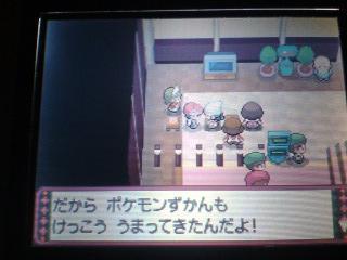 ヒカリの応援(?)その3.jpg
