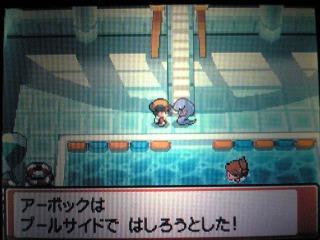 プールサイドで走らない!!.JPG