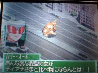 女王様もえもえ対決2.JPG